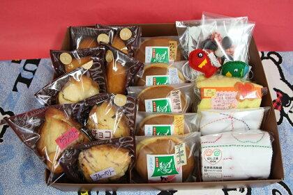 障がい者支援施設、長野県西駒郷の手作り菓子・製作品詰め合わせセット