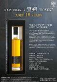 【ふるさと納税】マルス ブランデー 宝剣 AGED 16 YEARS