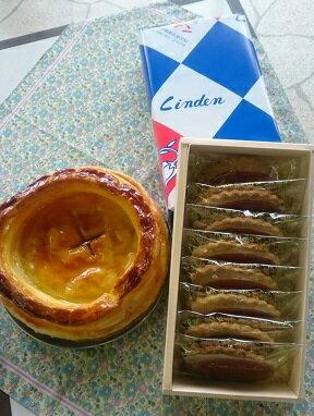 老舗リンデン「りんごパイ」1個と焼き菓子セット