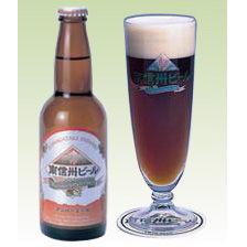 【南信州地ビールはリッチな香りのエール系ビールです。】【ふるさと納税】地ビール4本セット