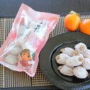 【ふるさと納税】南信州に伝わる伝統の味「市田柿」 長野県産 ...