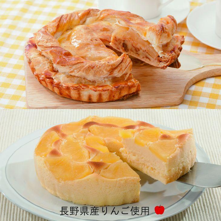 【ふるさと納税】金の林檎ケーキセット〜信州りんごを使った人気ケーキ2種〜