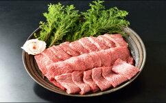 【ふるさと納税】最高級黒毛和牛信州平谷牛味付け焼肉
