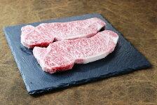 【ふるさと納税】最高級黒毛和牛信州平谷牛サーロインステーキ2枚入り(1枚250g)