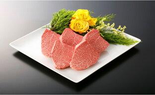 【ふるさと納税】最高級黒毛和牛 信州平谷牛シャトーブリアン 5枚入り(1枚 130g)の画像