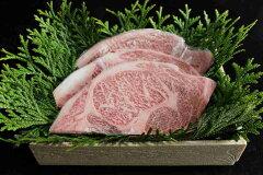 【ふるさと納税】麻績産極上黒毛和牛ステーキ用ロース200g×3パック