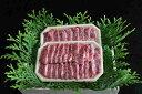 【ふるさと納税 長野】麻績産極上黒毛和牛焼肉用ロース200g×2パック 黒毛和牛 ロース 焼肉 ふるさと納税 長野