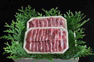 【ふるさと納税】麻績産極上黒毛和牛焼肉用ロース200g×2