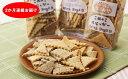 【ふるさと納税】【2ヶ月定期便】愛犬と一緒に楽しめる米粉のク...