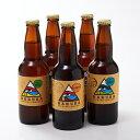 【ふるさと納税】B012-12 白馬クラフトビールセット