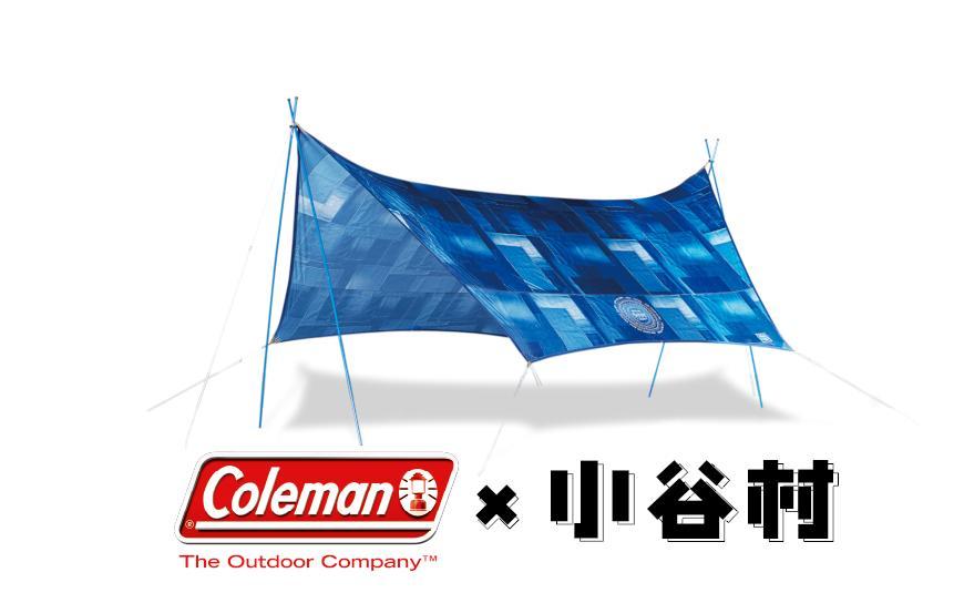 ふるさと納税【コールマン】IL XPヘキサタープ/MDX キャンプ アウトドア
