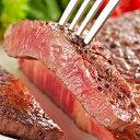 【ふるさと納税】信州牛和牛サーロインステーキ 600g 【牛