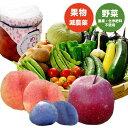 【ふるさと納税】新規就農者応援コース 小布施めぐる野菜とフルーツセット