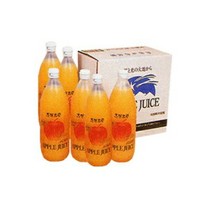 【ふるさと納税】サンふじ100%ジュース6本セット 【果汁ジュース・リンゴ】