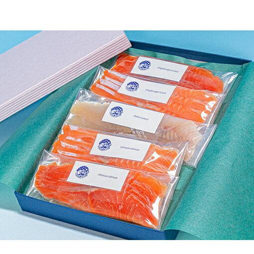 【ふるさと納税】信州サーモン・大王岩魚・志賀高原トラウトの燻製と昆布〆セット 【加工食品・魚貝類・川魚】