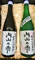 【ふるさと納税】R008-03地酒「内山乃雫」720ml×2本セット