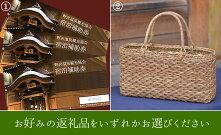 【ふるさと納税】長野県野沢温泉村Dコース
