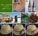 【ふるさと納税】長野県野沢温泉村Cコース