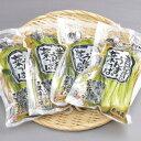 【ふるさと納税】A-5b 野沢菜Bセット