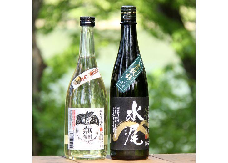 【ふるさと納税】B-8 野沢温泉香り興宴