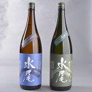 C-3野沢温泉よい酔い(水尾純米大吟醸酒・特別本醸造2本セット)