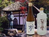 【ふるさと納税】松尾一茶さんが夢みたお酒セット