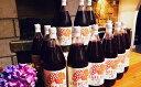 【ふるさと納税】 サンクゼール 赤ぶどうジュースセット 果汁...