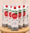 【ふるさと納税】 飯綱町産 しぼりっぱなしりんごジュース 1...