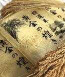 【ふるさと納税】2020「世界最高米」原料米に選ばれた飛騨産コシヒカリ「黄金の煌き」2kg×3袋b524