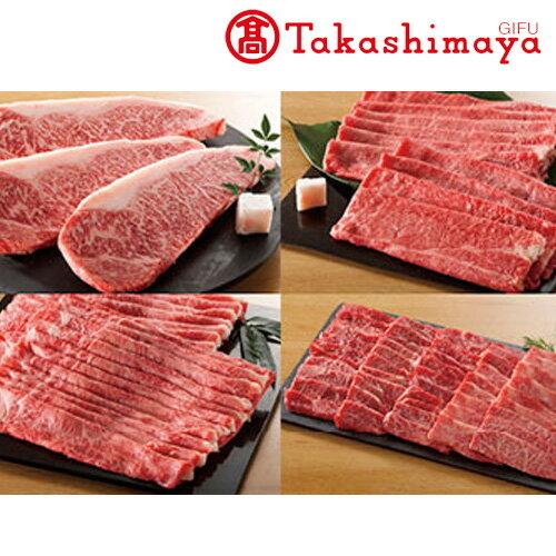 【ふるさと納税】59E033 飛騨牛食べ比べコース