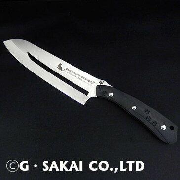 【ふるさと納税】H44-07 SABI NYAIFE KITCHEN2(サビニャイフキッチン2) 三徳包丁 ネコver