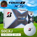 【ふるさと納税】TOUR B XS ホワイト コーポレートカラー 1ダース (ゴルフボール / ブリヂストン・スポーツ) T18-10