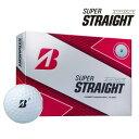 【ふるさと納税】SUPER STRAIGHT ゴルフボール ホワイト 3ダース T31-01