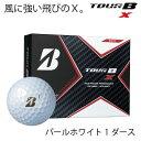 【ふるさと納税】T18-04 TOURB X パールホワイト 1ダース