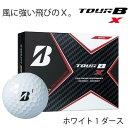 【ふるさと納税】T18-03 TOURB X ホワイト 1ダース
