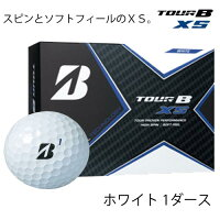 【ふるさと納税】TOURBXSゴルフボールパールホワイト1ダースT18-02
