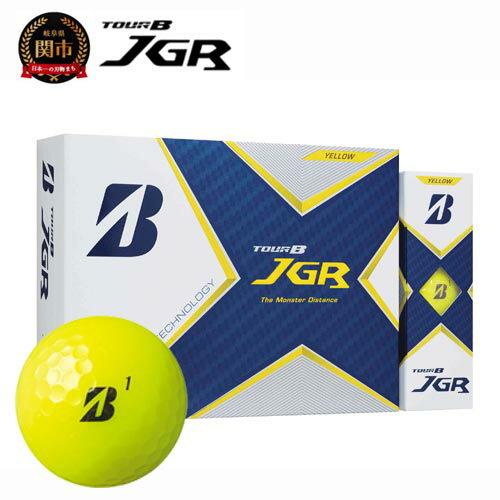 ふるさと納税 TOURBJGRイエロー1ダース(ゴルフボール/ブリヂストン・スポーツ)T15-02