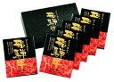 【ふるさと納税】<吉田ハム>飛騨牛ビーフカレー6食セット