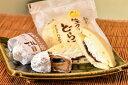 【ふるさと納税】M11S29 チーズ生クリームどら焼き(8個...