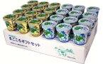 【ふるさと納税】ひるがのミルクプリン・ひるがのヨーグルト(24個)