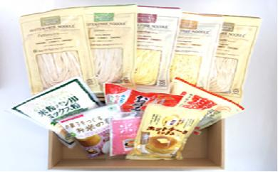 S24国産の米粉製品詰め合わせ