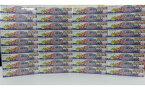 【ふるさと納税】エリエール超吸収キッチンタオルボックス75W×3P12パック
