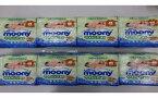 【ふるさと納税】ムーニーおしりふきやわらか素材詰替用80枚×3p8パック入
