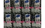 【ふるさと納税】シルコット99.9%除菌ウエットティッシュ詰替用40枚×3p8パック入