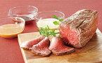 【ふるさと納税】<上見屋>飛騨牛のローストビーフ3種のソース付き