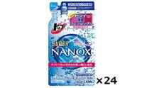 【ふるさと納税】トップスーパーNANOX360g詰替用24入