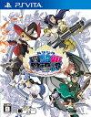 【ふるさと納税】 PS Vita あなたの四騎姫教導譚 / ...