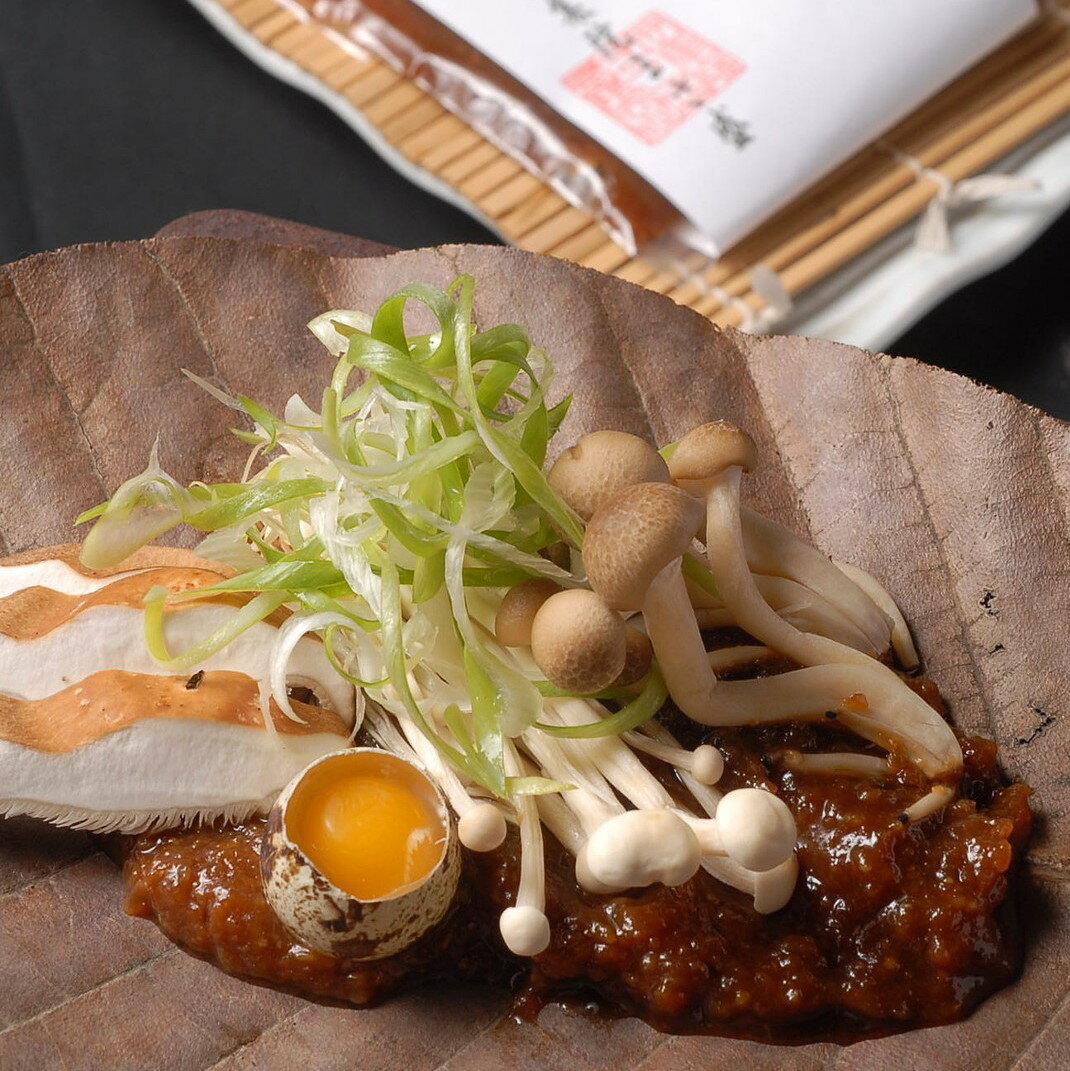 【ふるさと納税】マヨ唐チキンと朴葉みそ・鶏ちゃんのセット