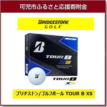 【ふるさと納税】ブリヂストン ゴルフボール TOUR B XS 1ダース