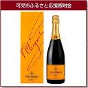 【ふるさと納税】岐阜のきき酒師が厳選したシャンパーニュ ヴー...